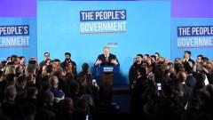 Брекзит е неоспоримо решение на британския народ, обяви пируващият Борис Джонсън