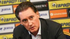 Кирил Домусчиев: Не съм давал предложение за нов селекционер, отзивите за Петров са добри