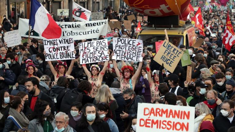 Хиляди хора взеха участие във протести във срещу предложения нов