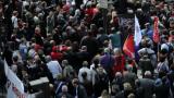Десетки хиляди французи протестираха срещу Оланд