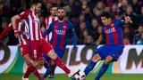 Барселона на финал след 1:1 с Атлетико (Мадрид)