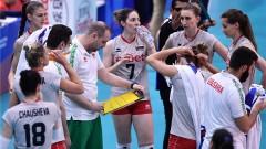 България дочака първата си победа в Лигата на нациите