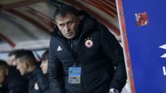Бруно избра титулярите на ЦСКА за пролетта