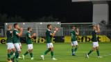 Пирин победи Банско с 2:1 за Купата на България