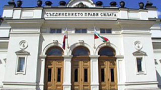 НС одобри на първо четене Закона за съдебната власт