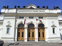 Парламентът ни доволен от решението за Косово