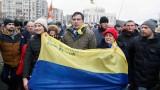 Саакашвили предсказва разпад на Украйна на пет държави