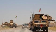 САЩще изтеглят над 4000 военнослужещи от Афганистан