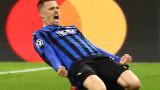 Милан започна преговори за Йосип Иличич