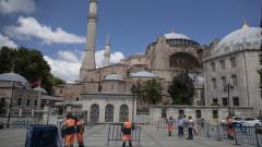 """От 24 юли в """"Света София"""" в Истанбул може да има ислямско богослужение?"""