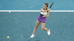 Симона Халеп си осигури място в четвъртия кръг