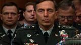 Бившият шеф на ЦРУ Дейвид Петреъс разглеждан от Тръмп за държавен секретар