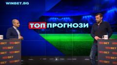 Калоян Караджинов: ЦСКА ще победи Ботев (Пловдив). Лудогорец надгражда, другите тъпчат на едно място