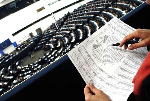 Документи от Европарламента илизат вече и на български