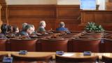 Депутатите провалиха и извънредното си заседание