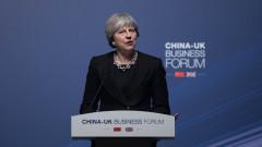 Тереза Мей си тръгва от Китай с £9.3 милиарда и 2500 нови работни места