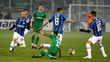 """Лудогорец с достойно представяне, но и два гола пасив срещу Интер преди реванша на """"Джузепе Меаца"""""""