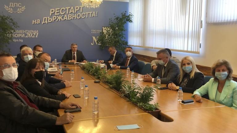 Централното оперативно бюро на ДПС ще издигне и регистрира кандидатите