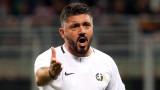 Дженаро Гатузо: Милан е отбор с две лица
