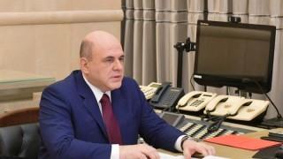 COVID-19 повали и руския премиер