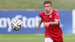 Кандидат за влизане във Втора лига се подсили с юноша на ЦСКА