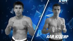 Кикбокс и муай тай шампионът ни Али Юзеир преди SENSHI: Досега не съм се бил срещу противник като Абилкасим