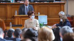 """Истината за """"Росенец"""" и за гардовете на Доган, иска Десислава Атанасова"""