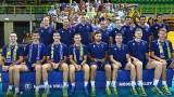Бруно Резенде: Модена е волейболният Ювентус