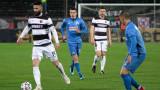Локомотив (Пловдив) победи Левски с 1:0