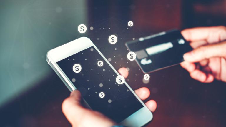 Близо 75% от сметките ще се плащат онлайн до 2022-а