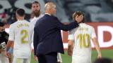 Зинедин Зидан: Надявам се да се опазим от контузии и отново да спечелим титлата