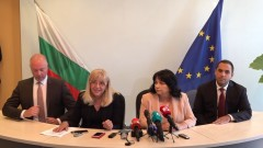 България се бори за туркменски газ към ЕС и връзка Черно море-Персийски залив