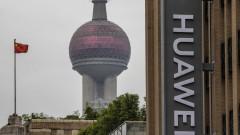 Huawei планира да изгради завод за чипове в Шанхай