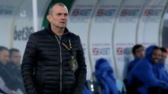 Златомир Загорчич категорично отрече за Левски