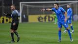 Мартин Райнов: Купата е голямата цел на Левски, всеки от нас трябва да бъде капитан без лента