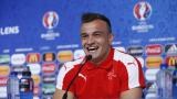 Шакири: Аз правя разликата, но Швейцария не може да зависи само от един играч