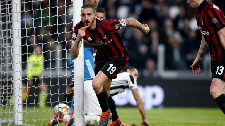 Леонардо Бонучи може да напусне Милан през летния трансферен прозорец,