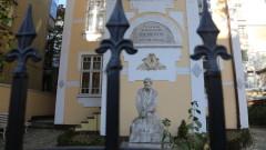 Столичната община получи ключовете за къщата на Яворов