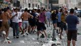 Зоната за фенове в Марсилия официално затворена