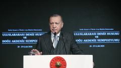 Турция започва живот при строги ограничения за социалните мрежи