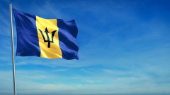 Барбадос става независим, отцепва се от британската корона