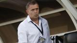 Бруно Акрапович: Ще мотивирам момчета да играят в оставащите два мача