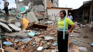 Еквадор вдига данъци заради земетресението