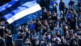 """И феновете на Левски в Петрич се присъединиха към позицията на """"Ултрас Левски"""""""