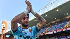 Ювентус дава играчи за италиански национал
