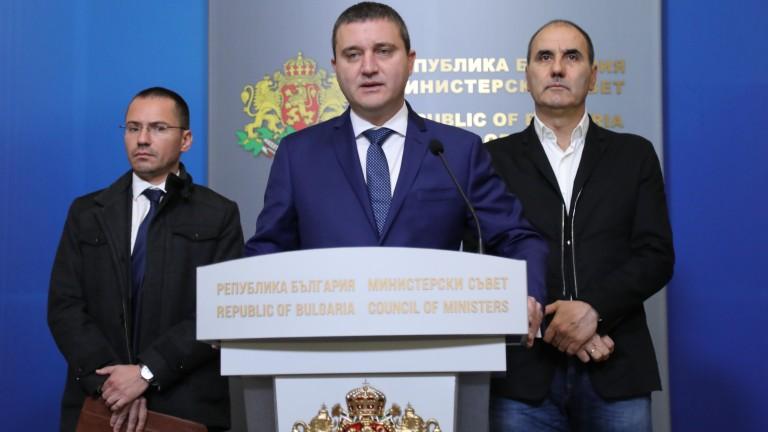 Българското правителство няма да подкрепи и да се присъедини към