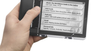 Телефон с 5-инчов разгъващ се дисплей