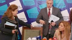 Подадени са три оферти за машини за европейските избори