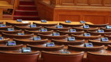 Парламентарна комисия ще нищи участието на ББР в увеличението на капитала на ПИБ
