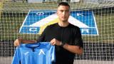 Георги Александров: От 7-годишен тренирам в Левски, не съм се замислял дали да се върна